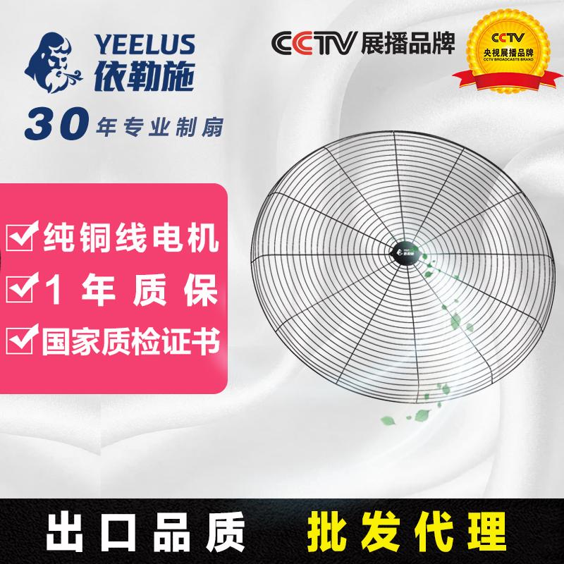广东工业风扇网罩