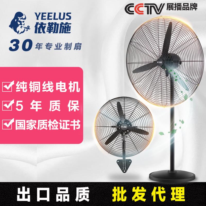 广东500工业电风扇