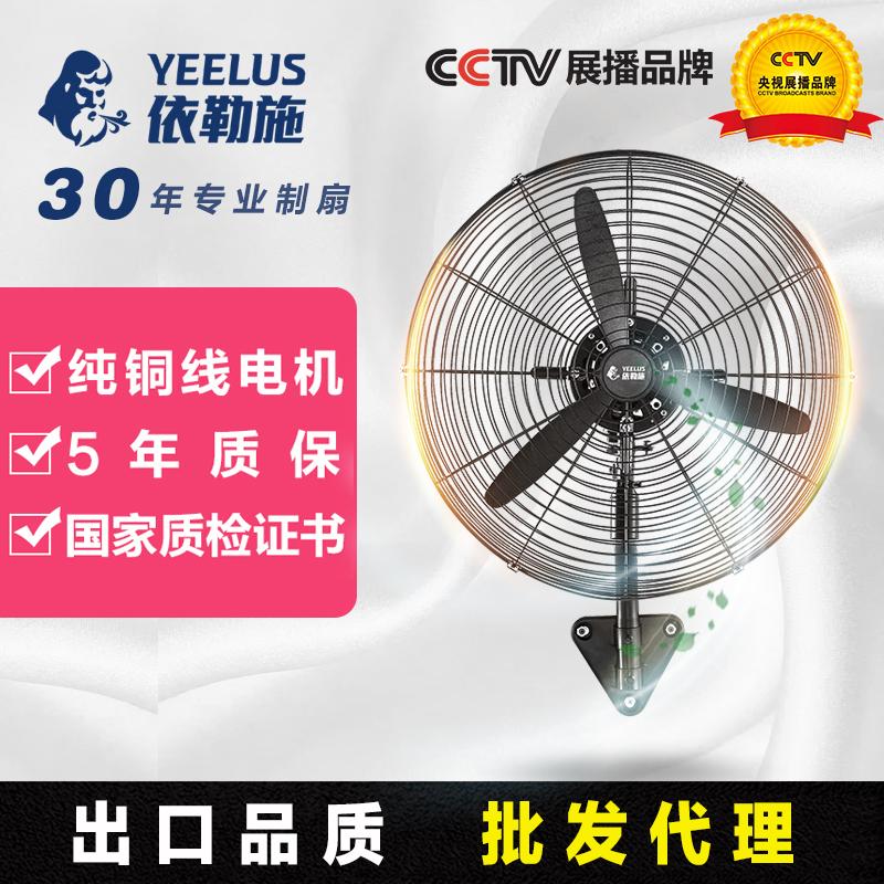 浙江工业壁挂扇
