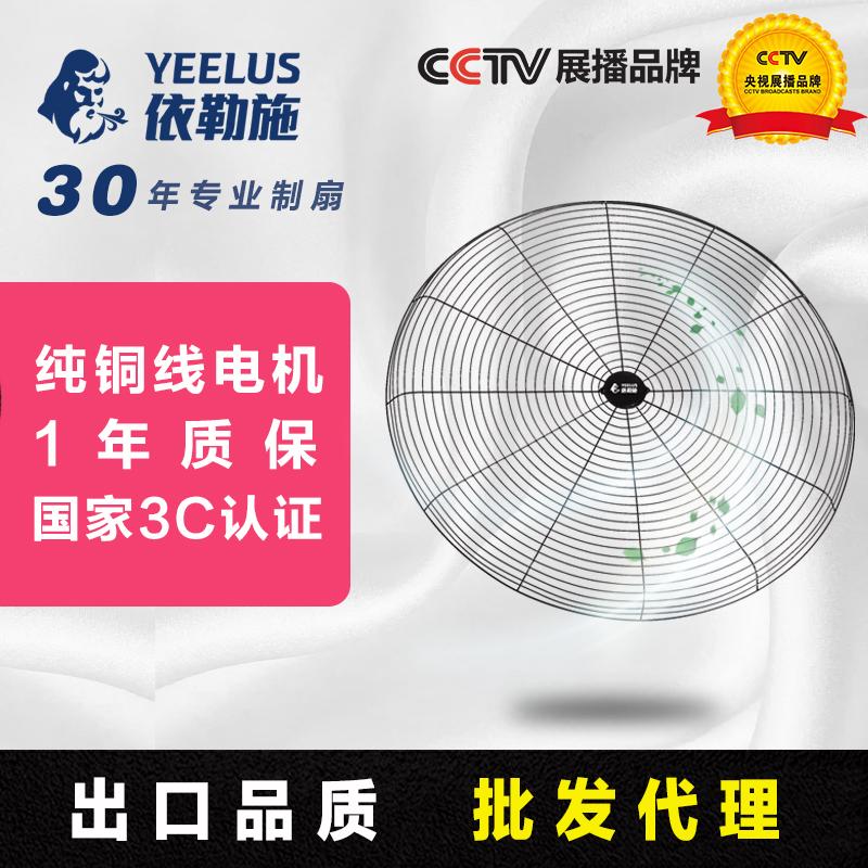 工业风扇网罩