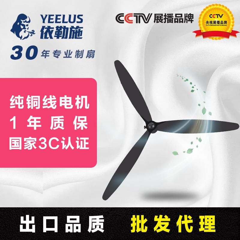 工業風扇風葉