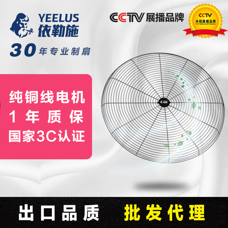 东莞工业风扇网罩