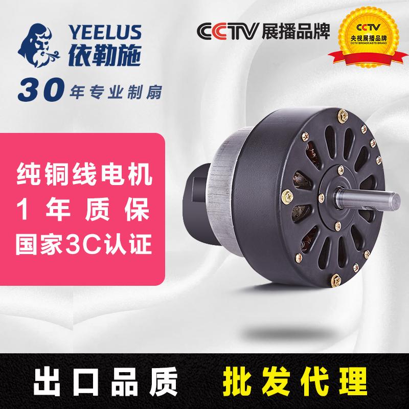 广东工业电风扇电机