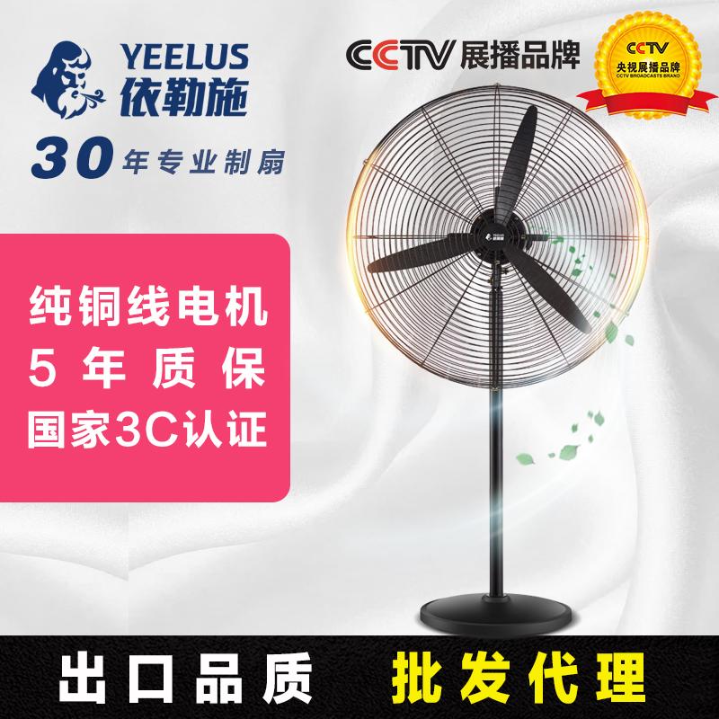 450工业风扇