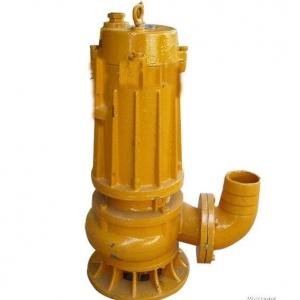 西安污水泵批发价格
