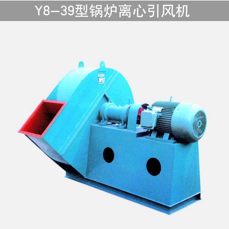 四川锅炉鼓引风机价格