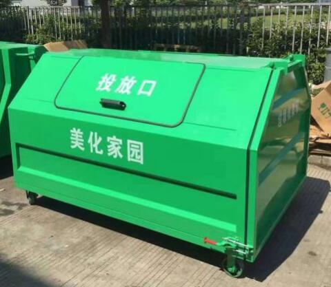 贵州钩臂垃圾箱