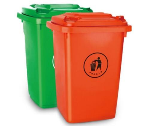 贵州塑料垃圾桶