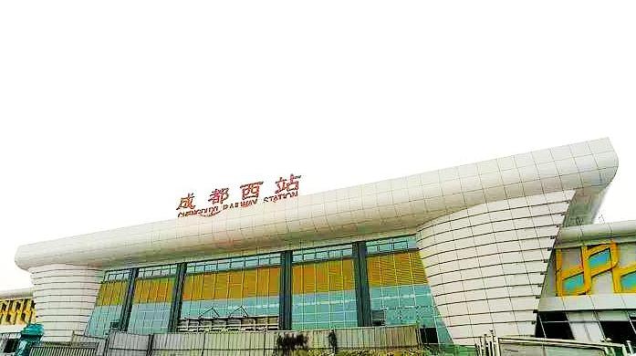 成都西站交安综合项目