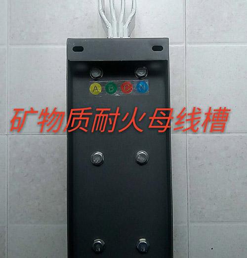 贵阳耐火型母线槽
