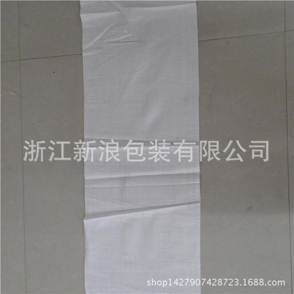 水管包装编织袋
