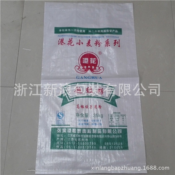 面粉包装编织袋