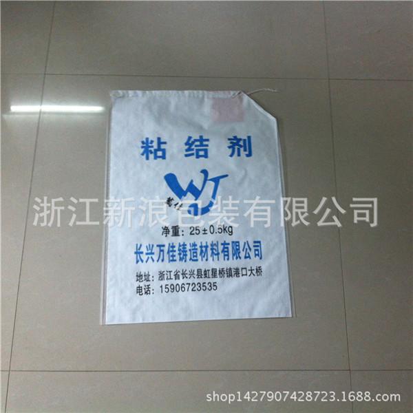 覆膜塑料编织袋