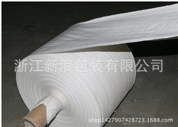 雾白编织袋