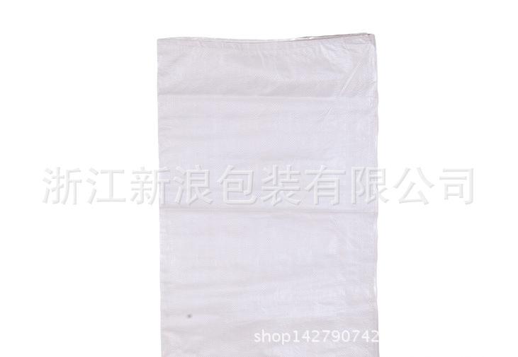 炒货包装编织袋
