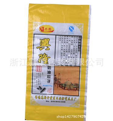 食品包装编织袋