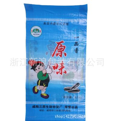食品塑料编织袋