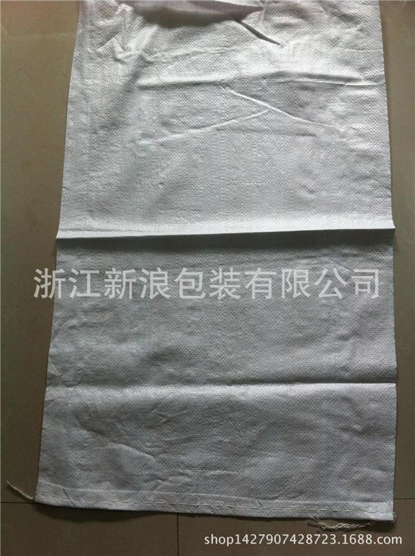 石灰编织袋