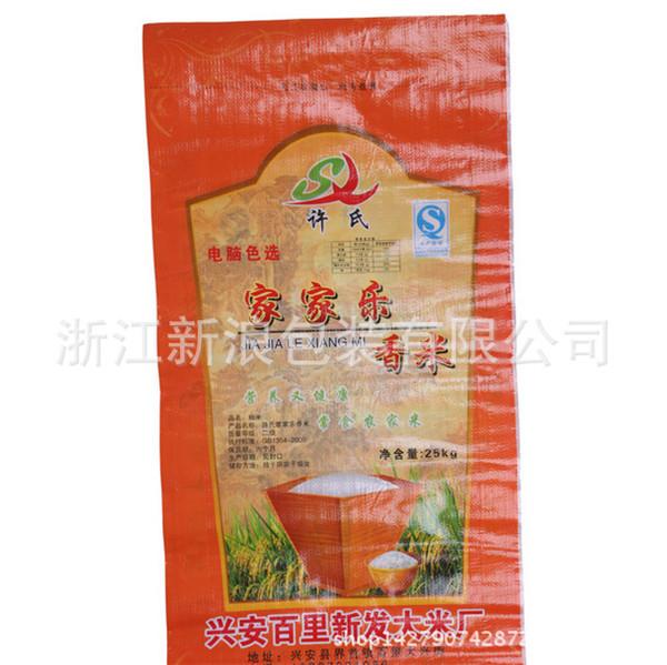 大米包装编织袋