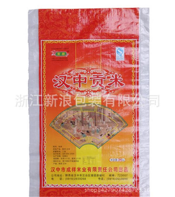 米厂专用编织袋