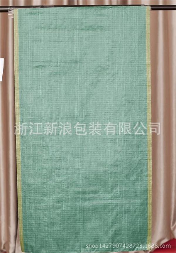 杭州编织袋