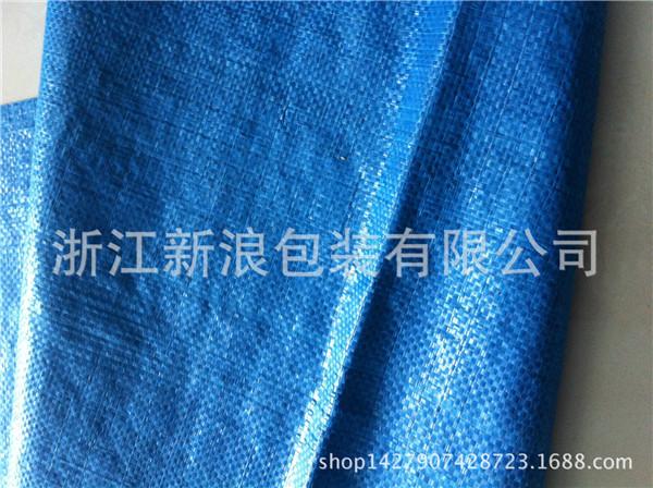 水泥包装编织袋