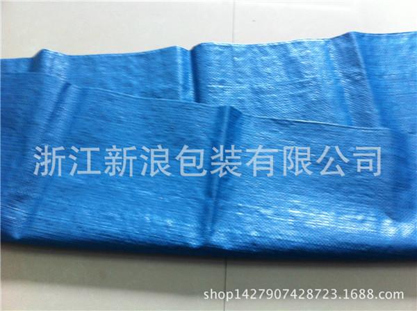 抗洪专用编织袋