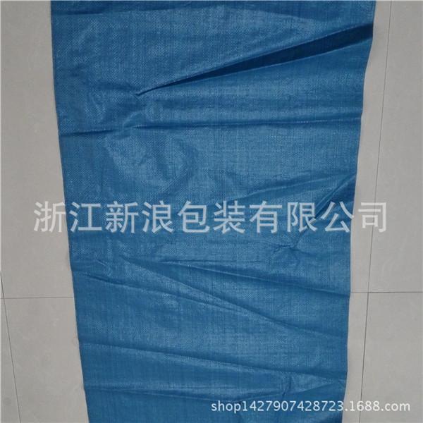 蓝色塑料包装袋