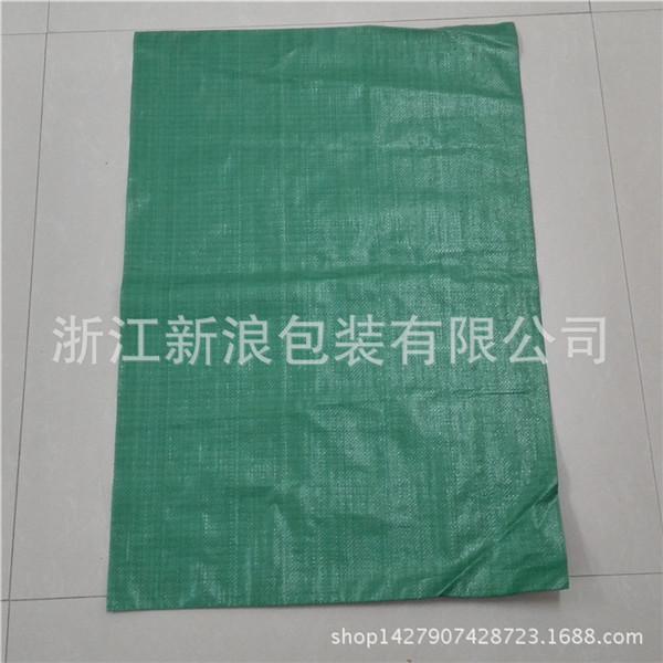 绿色塑料包装编织袋