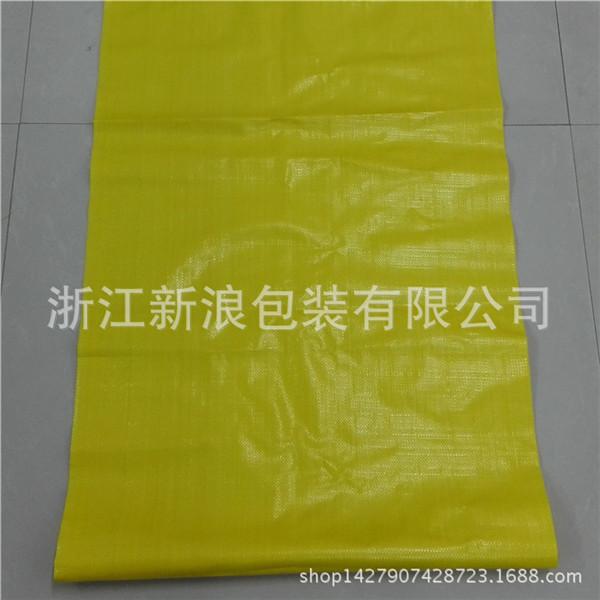 金黄色编织袋