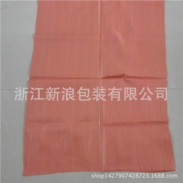 橘色包装编织袋