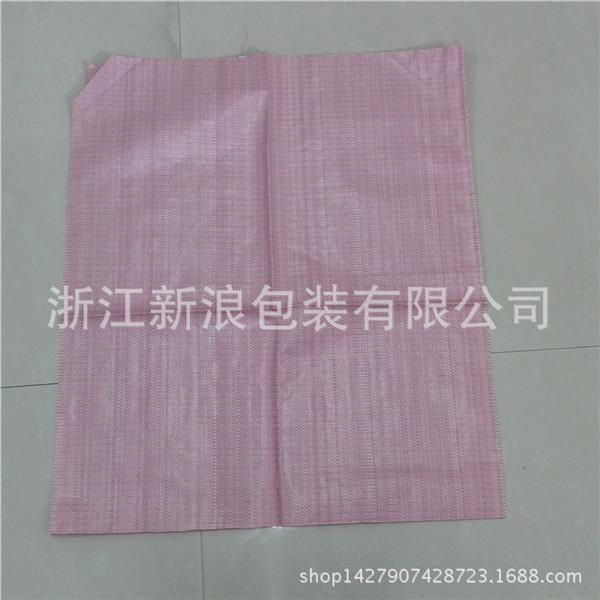 种子包装编织袋