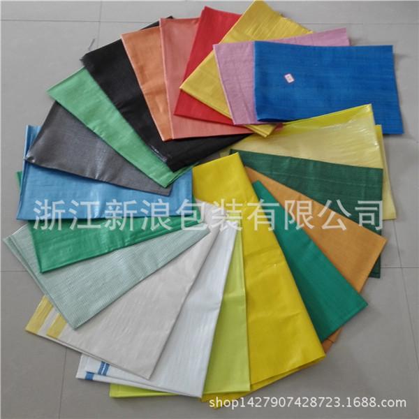彩印包装编织袋