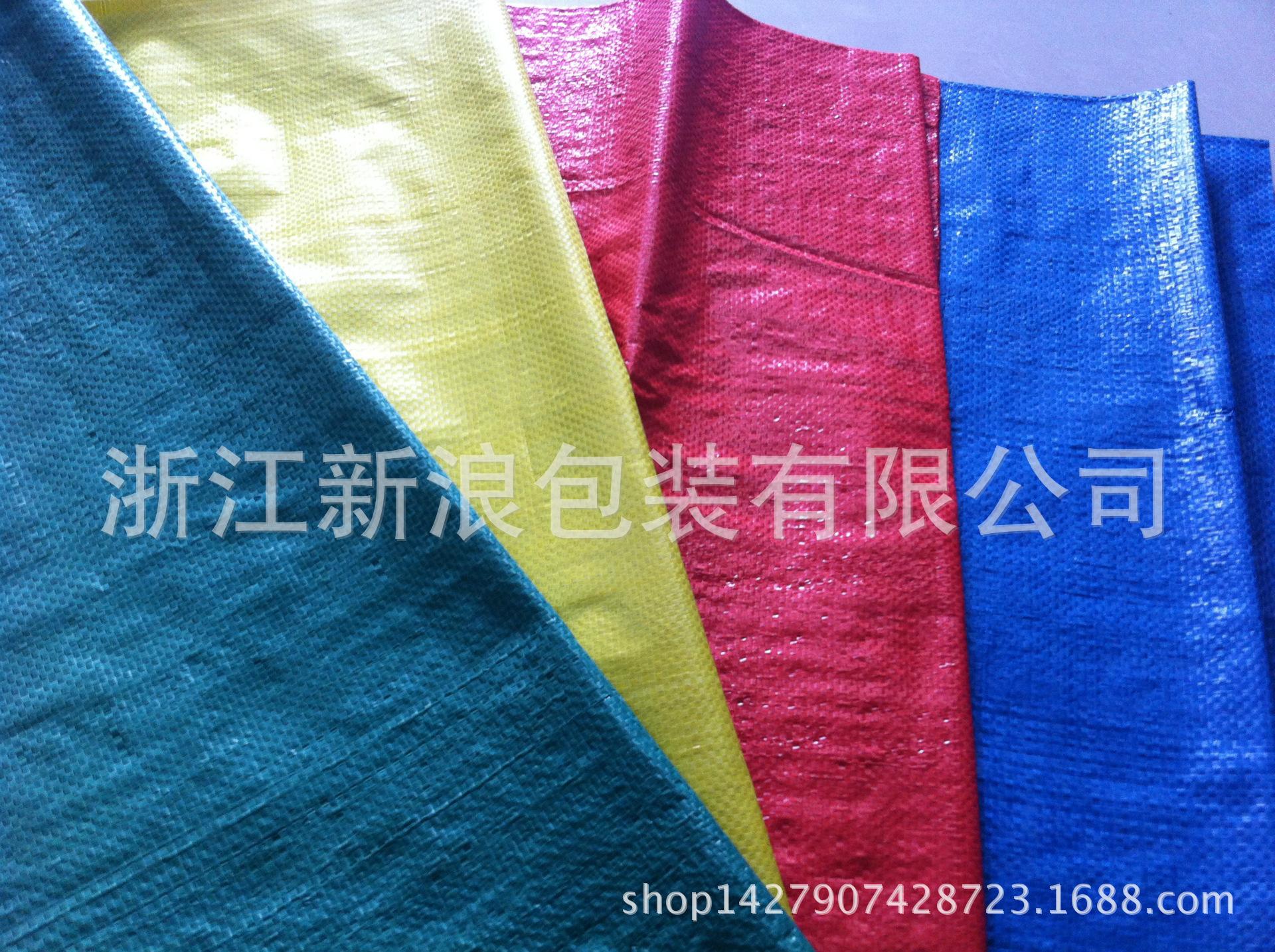 水泥专用编织袋