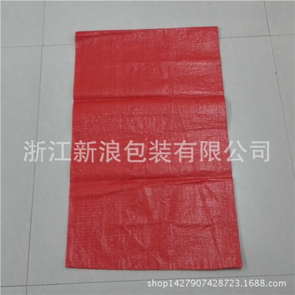 红色塑料编织袋