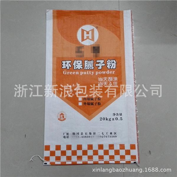 腻子粉专用包装袋