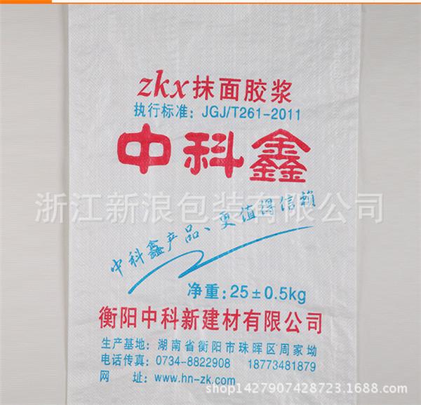 建材包装编织袋