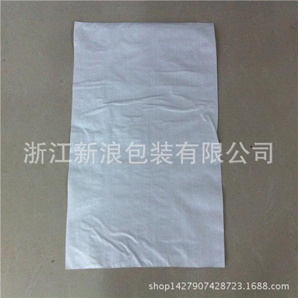 防水蛇皮包装袋