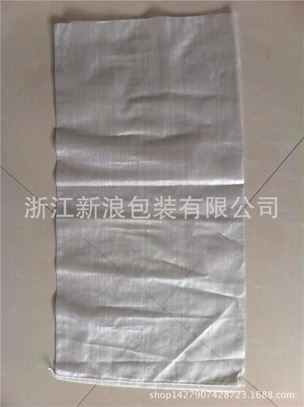 透明包装编织袋