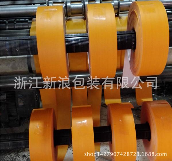 单层割条编织条