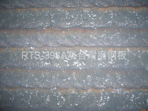 耐磨堆焊钢板