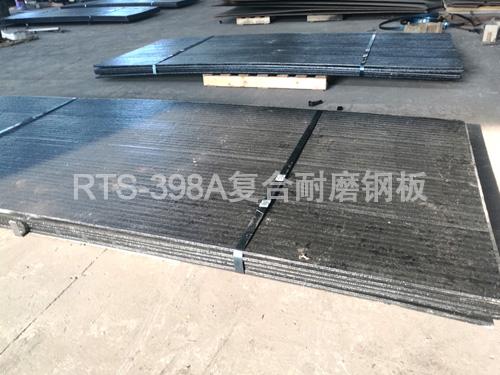 堆焊复合钢板