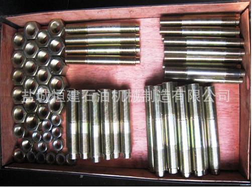 液缸配套螺栓