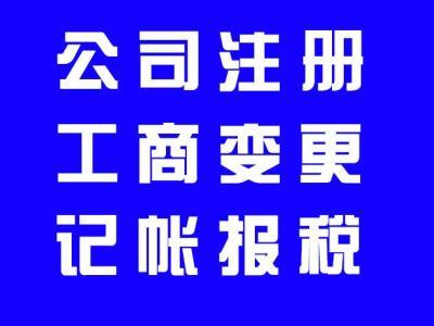 郑州注册公司怎么样