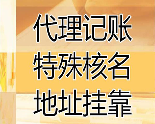 宸¥å晢娉¨å唽浠?#37716;?/> </a> <h3><a href=
