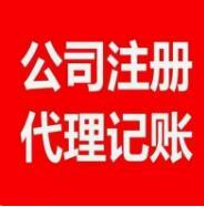 郑州代理记�̎注意�?/> </a> <h3><a href=