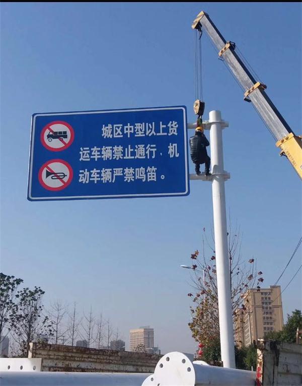 武汉交通标识标牌