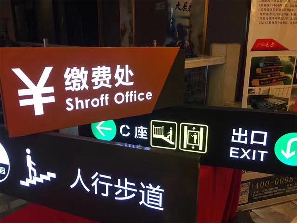 武汉交通标牌厂家