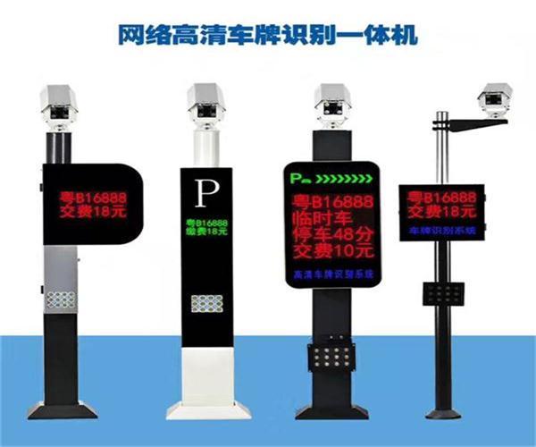 武汉停车场收费系统安装