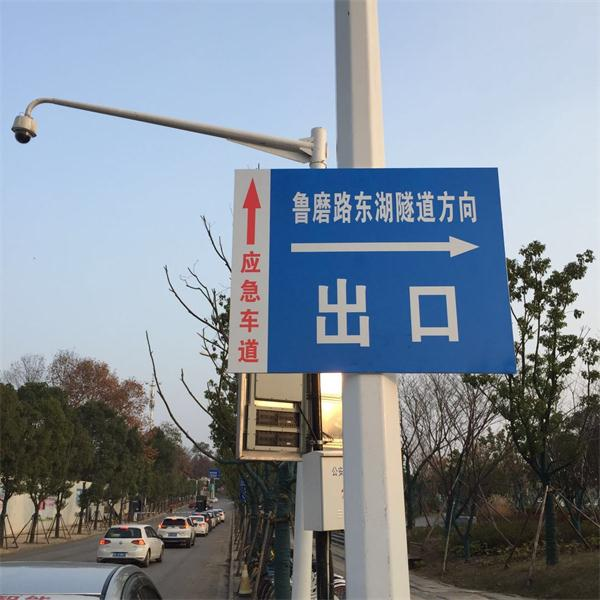 武汉交通标示牌